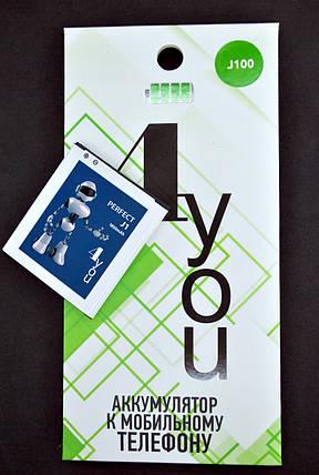 Акумулятор для телефону Samsung J1 / J100 (J1 / BE-BJ100CBE) 4you PERFECT, фото 2