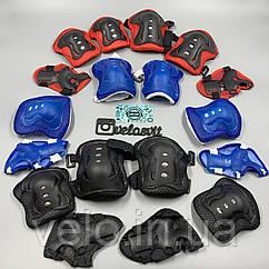 Комплект підліткової захисту, налокітники, наколінники, рукавички