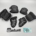 Комплект підліткової захисту, налокітники, наколінники, рукавички, фото 7