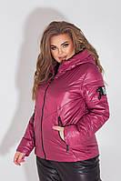 Куртка-ветровка БАТАЛ цвета марсал /темно - малиновый арт.1008