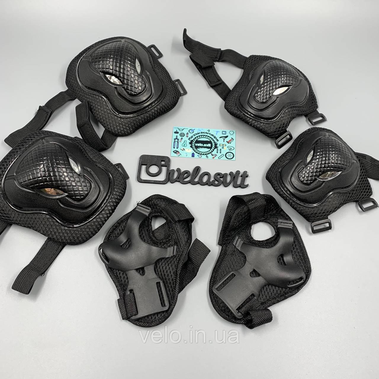 Комплект захисту для дорослих, налокітники, наколінники, рукавички