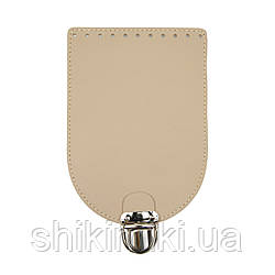 Клапан  для сумки из натуральной кожи (20*14), цвет бежевый