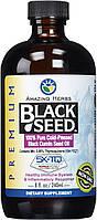 Amazing Herbs Black Seed Oil 240 ml