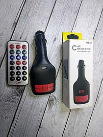 Трансмиттер FM модулятор FM-02 (MP3,AUX, SD) Black