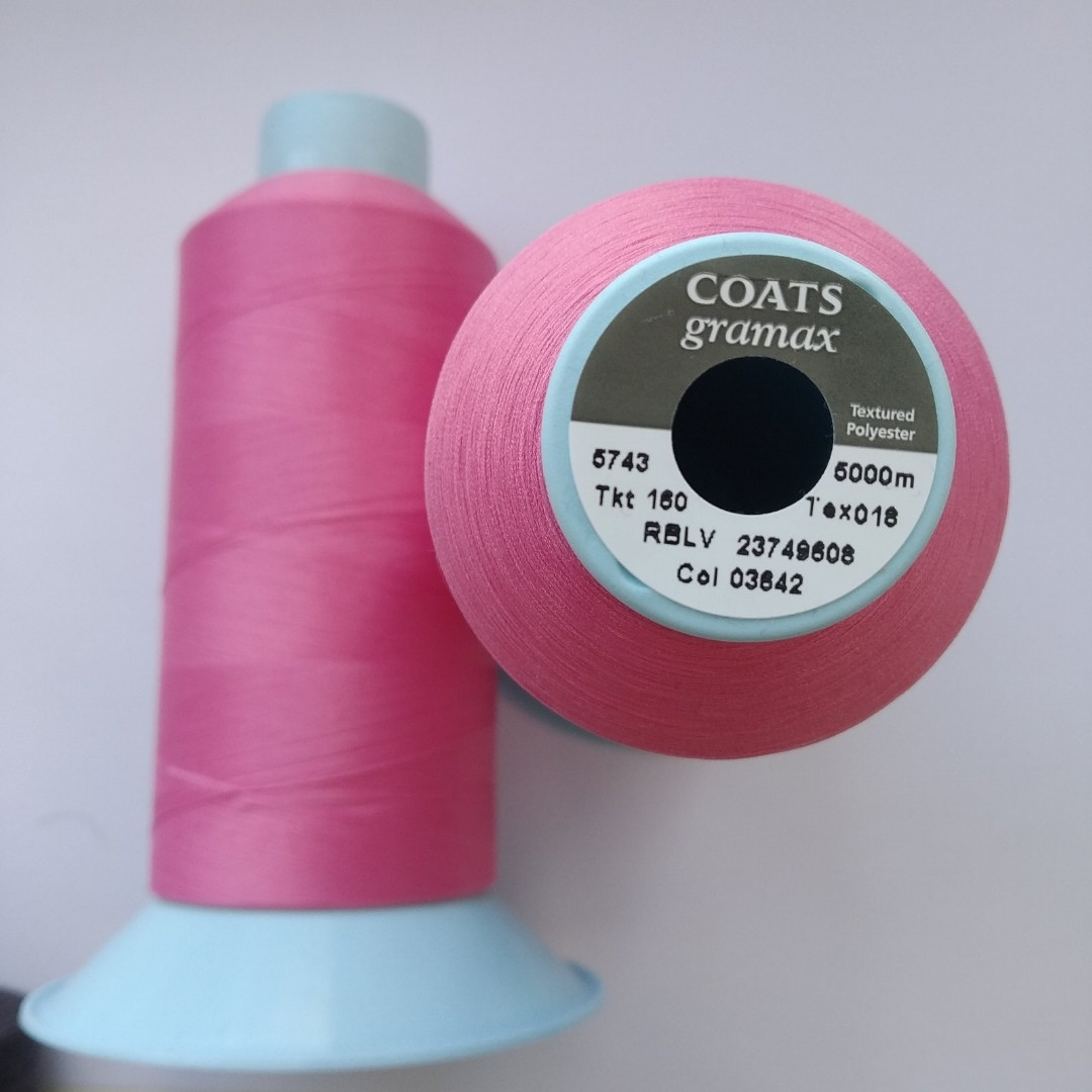 Текстурована нитка Coats gramax 160/ 5000v / С03642