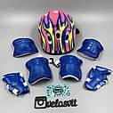 Комплект защиты для подростков, налокотники, наколенники, перчатки+ШЛЕМ, фото 6
