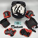 Комплект захисту для підлітків, налокітники, наколінники, рукавички+ШОЛОМ, фото 3
