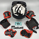Комплект защиты для подростков, налокотники, наколенники, перчатки+ШЛЕМ, фото 3