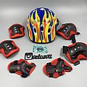 Комплект защиты для подростков, налокотники, наколенники, перчатки+ШЛЕМ, фото 4