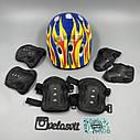 Комплект защиты для подростков, налокотники, наколенники, перчатки+ШЛЕМ, фото 8