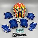 Комплект захисту для підлітків, налокітники, наколінники, рукавички+ШОЛОМ, фото 5
