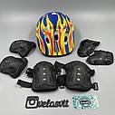 Комплект защиты для подростков, налокотники, наколенники, перчатки+ШЛЕМ, фото 10