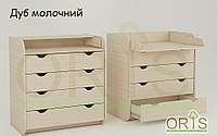 Детский комод - пеленатор Oris (цвет дуб молочный)