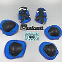 Комплект защиты для детей, налокотники, наколенники, перчатки+ШЛЕМ, фото 6