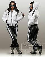 Женский зимний костюм на синтепоне белый с блеском 42