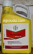 Гербіцид Челендж ®, Bayer (соняшник, морква, цибуля) 5 л, фото 2