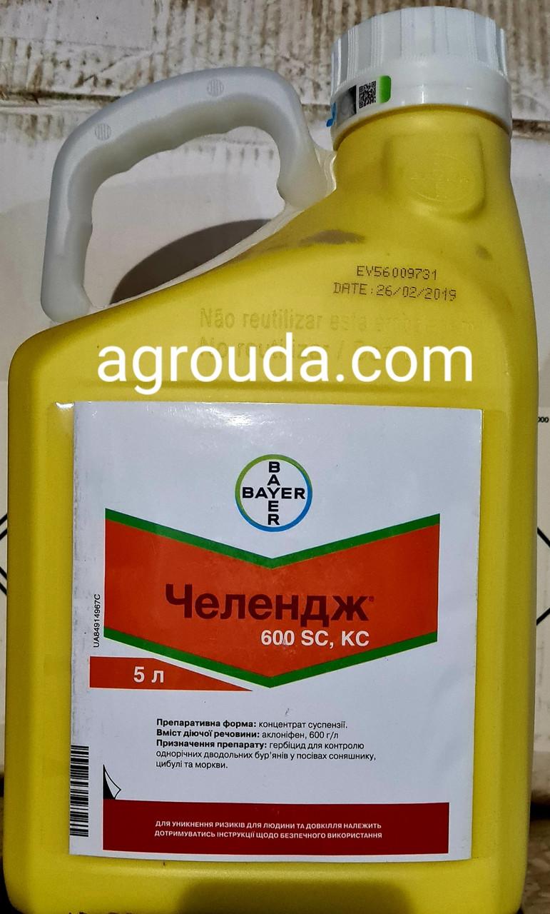 Гербіцид Челендж ®, Bayer (соняшник, морква, цибуля) 5 л