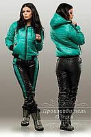 Зимний спортивный костюм для женщин бирюза