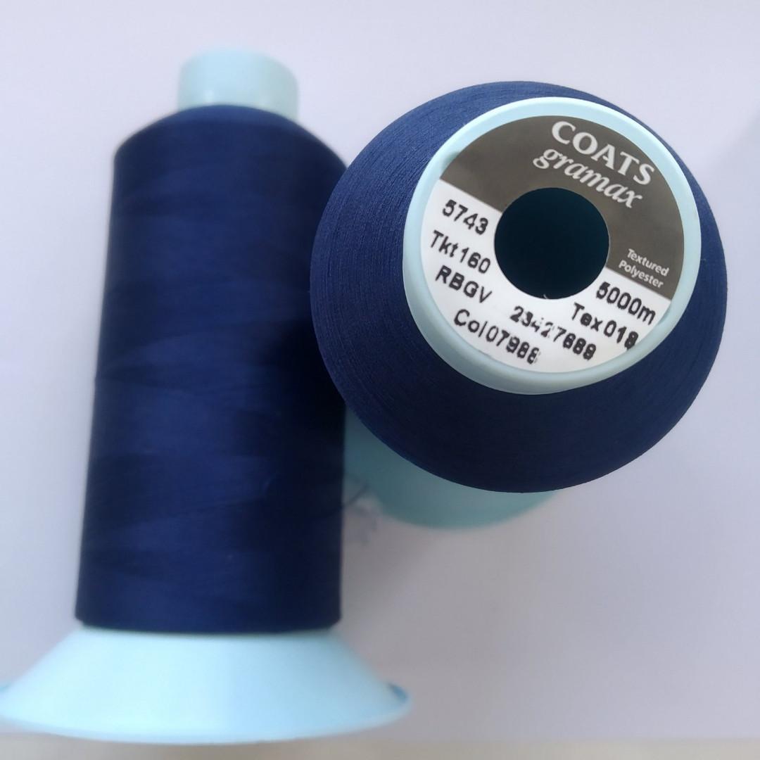 Текстурована нитка Coats gramax 160/ 5000v / С7988