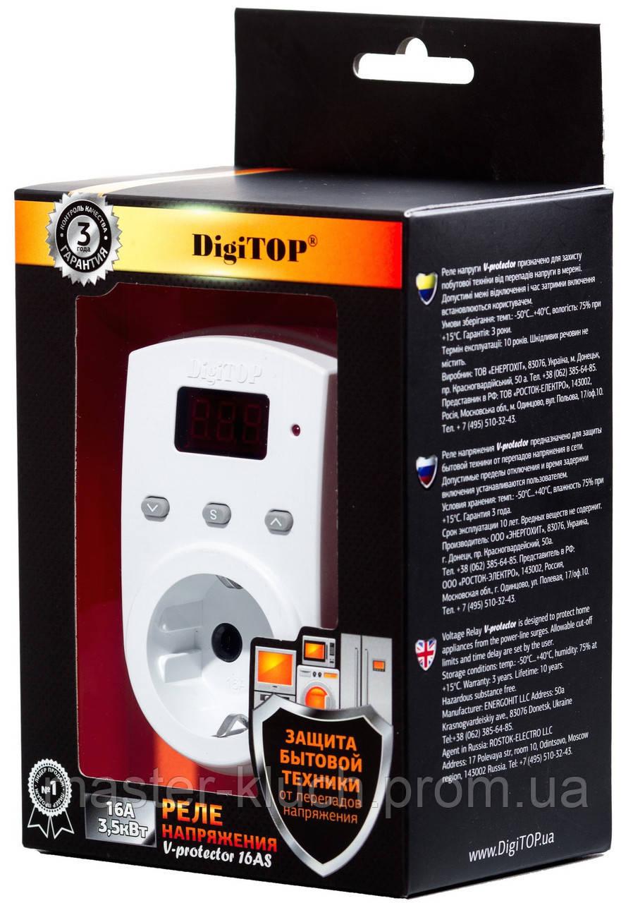 Реле контроля напряжения в розетку 16A  DigiTOP Vp-16AS