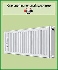Стальной радиатор Koller 22k 300*900 боковое подключение