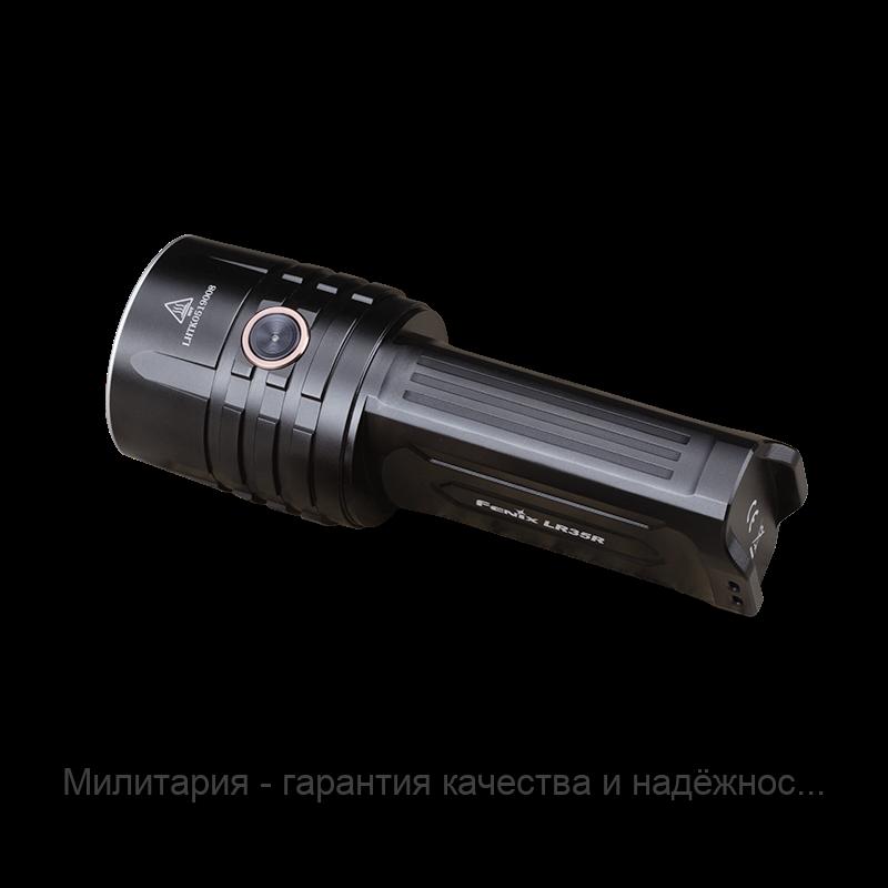 Ліхтар ручний тактичний Fenix LR35R світлодіодний акумуляторний (Фенікс LR35R)