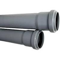 Труба ПП для внутренней канализации 50х1,8х1000