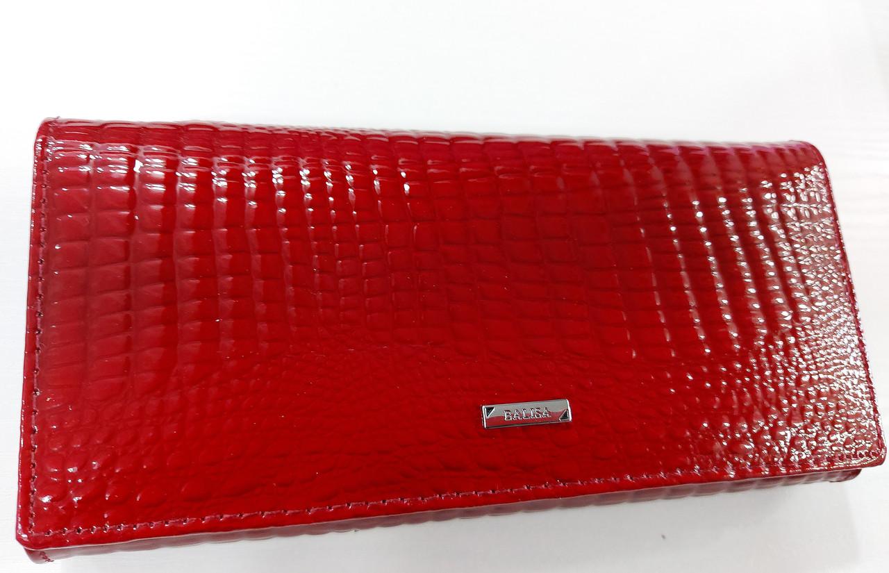 Женский кожаный кошелек Balisa 826Н2 красный Кожаный женский кошелек Балиса закрывается на магнит