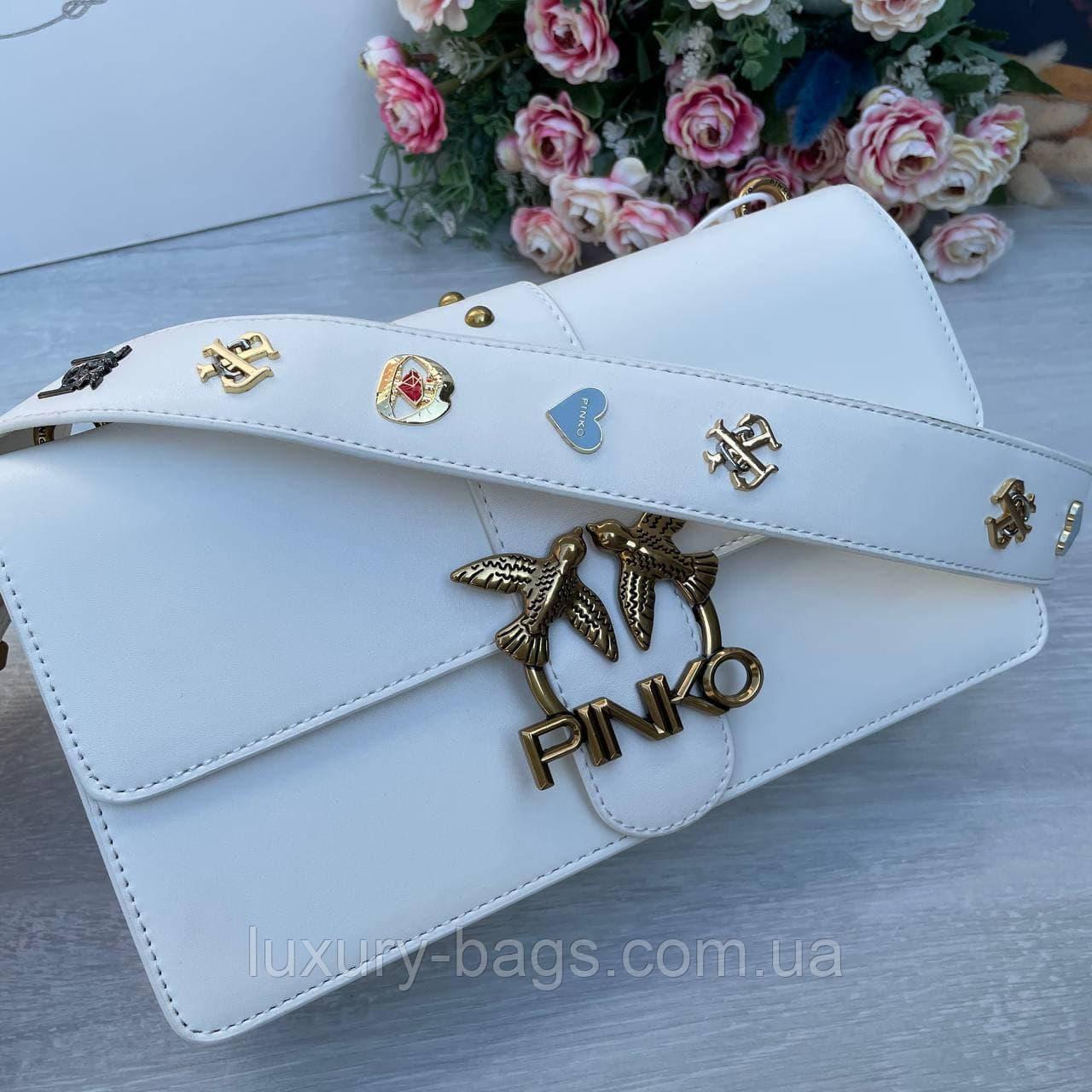 Шкіряна крута біла сумка Pinko Пінко