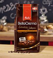 Кофе в зернах Melitta BellaCrema Altura Mexicana 1кг