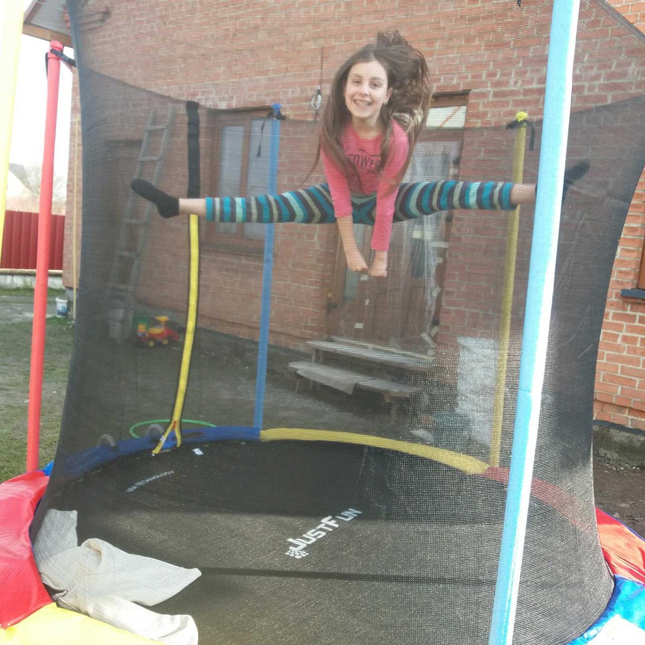 Батут Just Fun 244 см с внутренней сеткой цвет радуга + лестница
