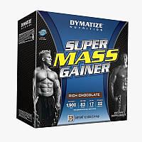 Super Mass Gainer (5,4 kg)