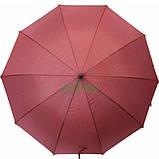 Зонт трость женский Flagman Звездное Небо полуавтомат 10 карбоновых спиц купол 112 см Бордовый, фото 4