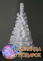 Ель белая искусственная Сказка ПВХ 1.5 м (ЯШК-Б-1,50), фото 1