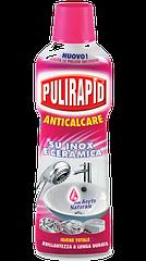 Универсальное средство для уборки с уксусом Pulirapid 750ml