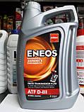 Масло для автоматической коробки передач ENEOS DEXRON - III  4лит., фото 2