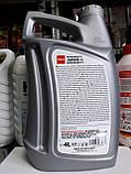 Масло для автоматической коробки передач ENEOS DEXRON - III  4лит., фото 3
