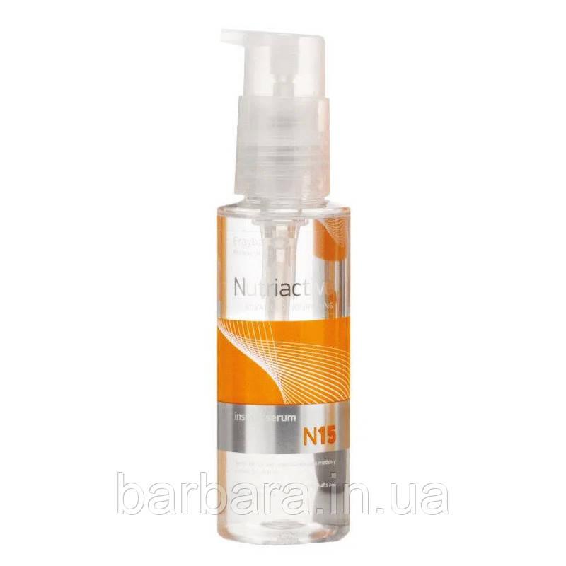 Сироватка для кінчиків волосся ERAYBA NC15 Instant Serum 100 мл