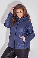 Куртка-ветровка БАТАЛ синяя/ультрасинего цвета арт.1008