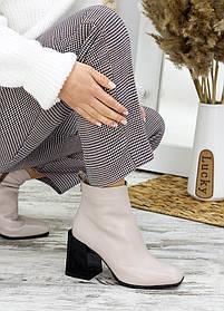 Классные бежевые ботильоны женские кожаные  на толстом каблуке, размер от 36 до 40