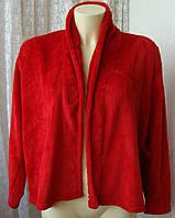 Кофта женская теплая мягкая плюшевая флис бренд Secret р.42-44 4534