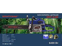 Бензопила Беларусмаш ББП-6400 (в металі, плавний пуск) 1/1