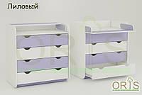 Детский комод-пеленатор ORIS-4 (цвет Бело-лиловый)