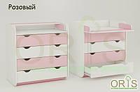 Детский комод-пеленатор ORIS-4 (цвет Бело-розовый)