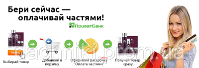 Бензокоса Procraft T-5600 оплата частями