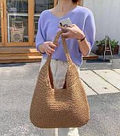 """Сумка жіноча пляжна поліуретанова з підкладкою розмір 35*39 см """"MILANA"""" недорого від прямого постачальника"""