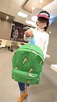 Городской школьный рюкзак mix Hi, everything is OK ,высококачественный,  фабричный!
