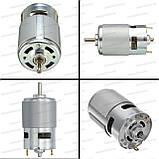 Міні електродвигун RS775 12v 12000rpm 150W електромотор дриль шуруповерт електро двигун, фото 4
