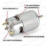 Міні електродвигун RS775 12v 12000rpm 150W електромотор дриль шуруповерт електро двигун, фото 2