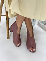 Шкіряні ботильйони рожеві літні з відкритим носком на стійкому каблуці, фото 1